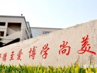 中华女子师范学院网站网址