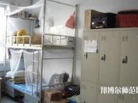 中华女子师范学院北校区宿舍条件