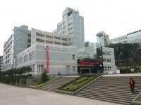 重庆三峡师范学院历年录取分数线
