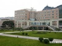 重庆三峡师范学院招生办联系电话
