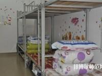 重庆奉节职业幼儿师范教育中心宿舍条件