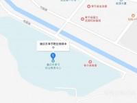 重庆奉节职业幼儿师范教育中心地址在哪里
