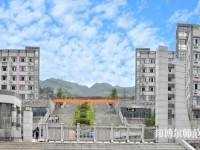 重庆奉节职业幼儿师范教育中心招生办联系电话