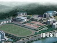 重庆奉节职业幼儿师范教育中心网站网址