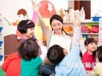 重庆新渝技工幼儿师范学校有哪些专业