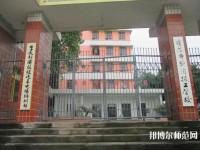 重庆新渝技工幼儿师范学校招生办联系电话