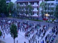 四川彝文幼儿师范学校2021年学费、收费多少