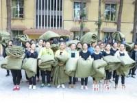 四川彝文幼儿师范学校2021年报名条件、招生对象