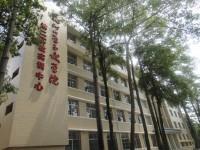 福州大学至诚师范学院2020年招生简章