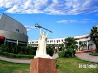 福州大学至诚师范学院是几本