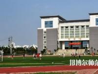 广西大学行健文理师范学院招生办联系电话
