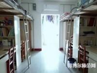 江汉艺术职业师范学院宿舍条件