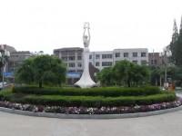 2019年江汉艺术职业师范学院排名