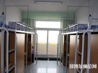 辽阳职业技术师范学院宿舍条件