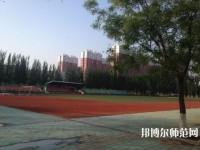 辽阳职业技术师范学院网站网址