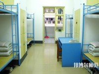 广西现代职业技术师范学院宿舍条件