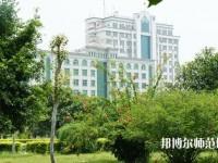 广西现代职业技术师范学院招生办联系电话