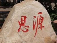 2019年河北外国语职业师范学院排名