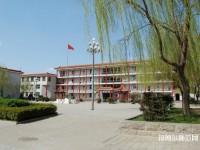 冀中职业师范学院南校区是几专