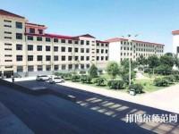 冀中职业师范学院北校区招生办联系电话
