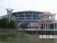 武昌首义师范学院网站网址