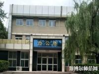 济南职业师范学院舜耕校区网站网址