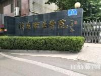 济南职业师范学院舜耕校区是几专
