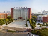 济宁职业技术师范学院2019年招生录取分数线