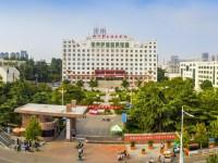 2019年济宁职业技术师范学院排名