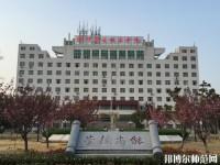 济宁职业技术师范学院北校区是几专