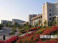 随州职业技术师范学院网站网址