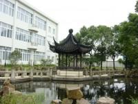 苏州师范大学文正学院2021年招生录取分数线