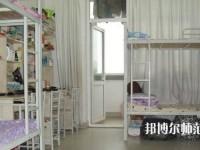 陕西青年职业师范学院含光校区宿舍条件