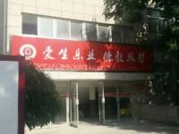 陕西青年职业师范学院灞桥校区2019年招生录取分数线