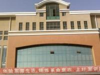 上海行健职业师范学院学费