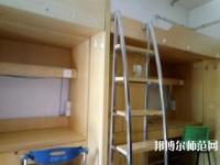 上海行健职业师范学院宿舍条件