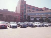上海行健职业师范学院2020年招生简章
