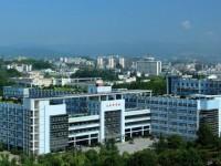 三峡大学师范学院历年录取分数线