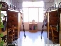 三峡大学师范学院宿舍条件