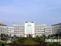 三峡大学师范学院招生办联系电话