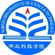 华北科技师范学院