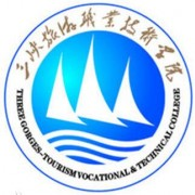 三峡旅游职业技术师范学院