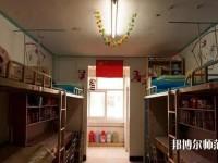 陕西中医药师范大学南校区宿舍条件