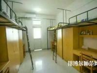 三峡旅游职业技术师范学院宿舍条件