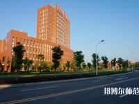 三峡旅游职业技术师范学院招生办联系电话