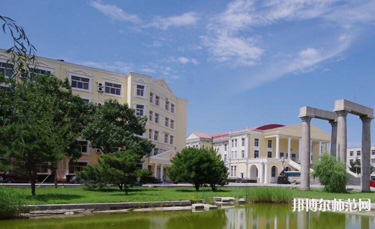 河北东方师范学院招生办联系电话