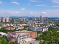 四川工程职业技术师范学院2020年招生简章