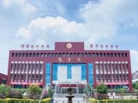 四川工程职业技术师范学院是几专