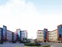 2020年四川工程职业技术师范学院排名
