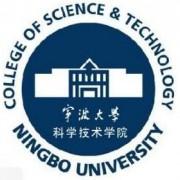 宁波大学科学技术师范学院